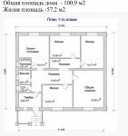 101 кв м Дом из ЛСТК