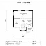 90 кв м Двухэтажный дом