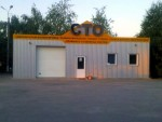 Каркасный гараж из ЛСТК (КГ-7)