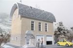 245 кв. м. Каркасный дом в стиле модерн